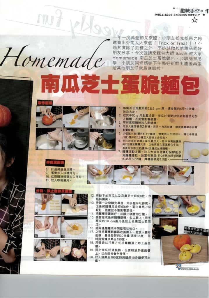 20151023_3Magazine2