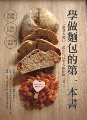 TaiwanBookCover