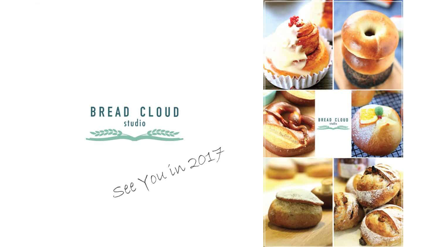 bread-cloud-2016-review-closing