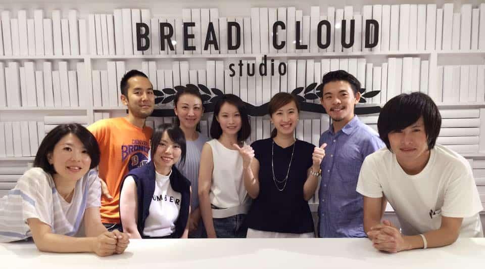 bread-cloud-sarah-yam-le-cordon-bleu-alumni-video-3