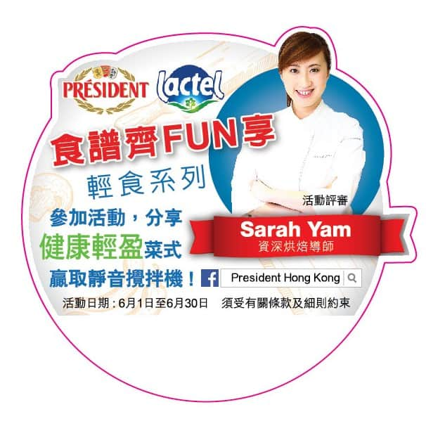 bread-cloud-sarah-yam-president-3