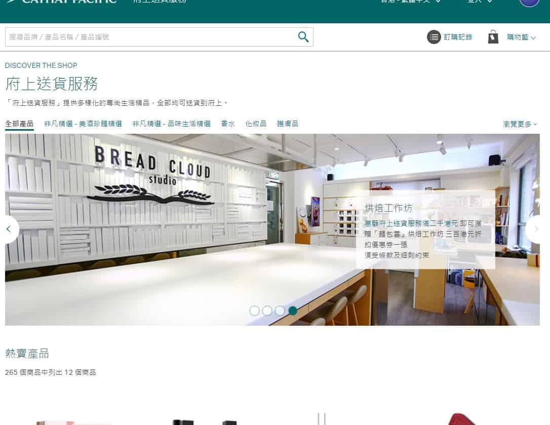 bread-cloud-studio-cathay-pacific-dragonair-cx-ka-2