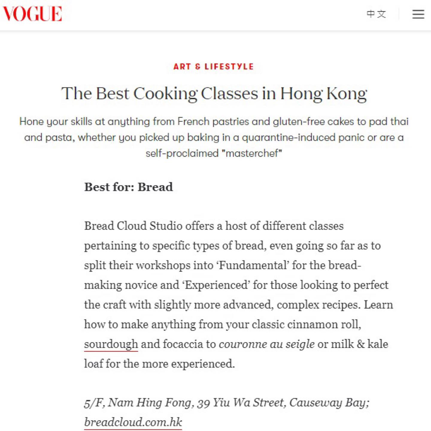 Vogue: One of the best cooking classes in Hong Kong